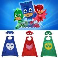 PJ Masks Cape & Mask Costume